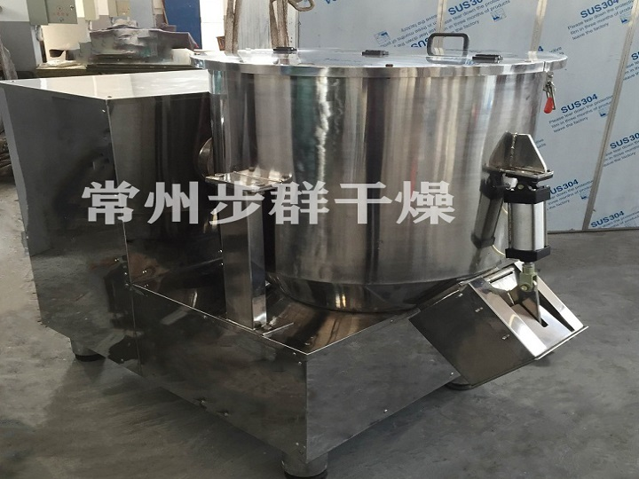ZGH series high speed mixer