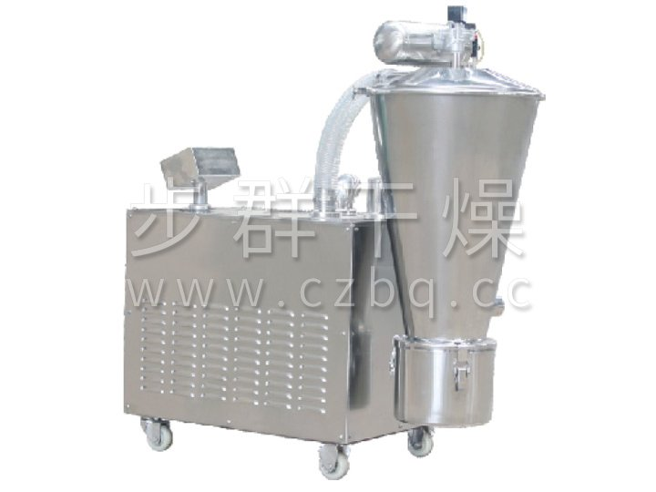 ZSL-Ⅲ Series Vacuum Feeder